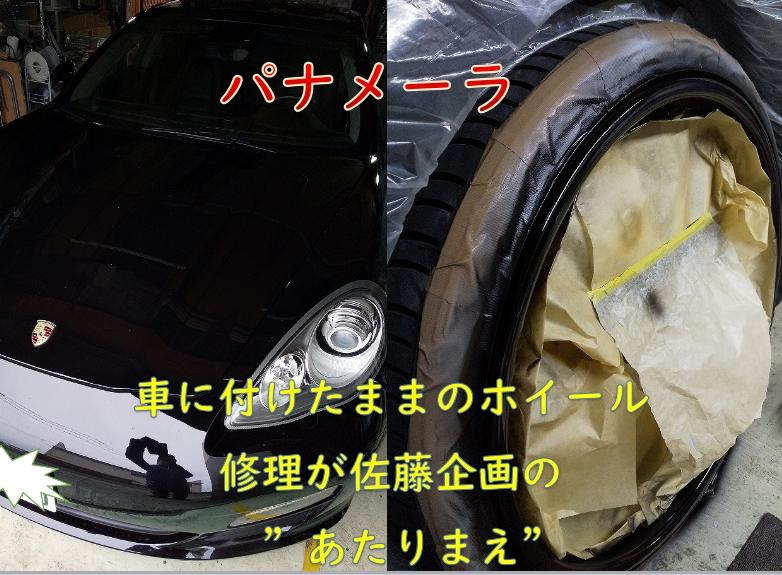 f:id:sakikaku2009:20200907214252j:plain