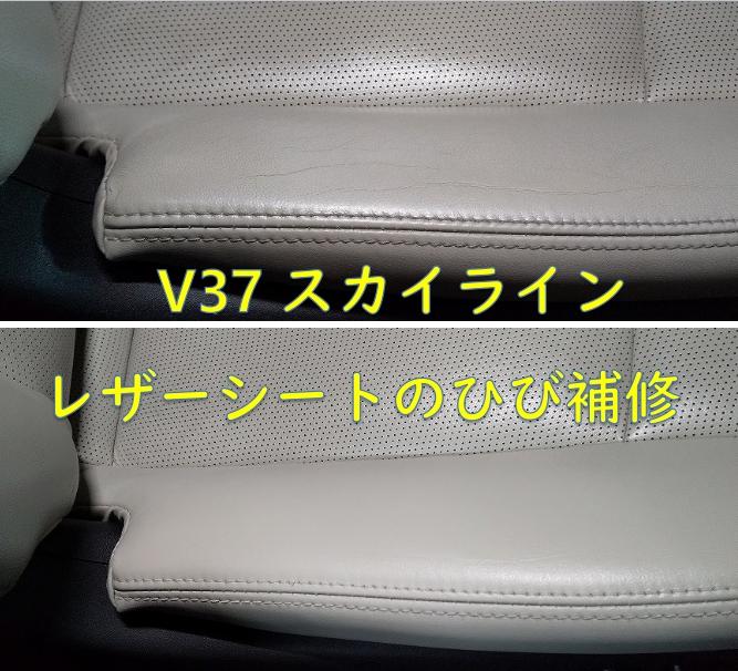 f:id:sakikaku2009:20200909211714j:plain