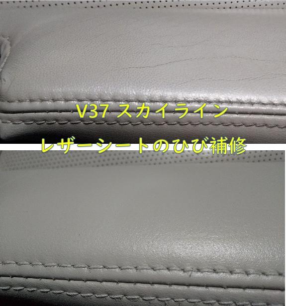 f:id:sakikaku2009:20200909211726j:plain