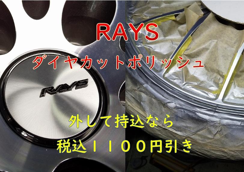 f:id:sakikaku2009:20200914213547j:plain
