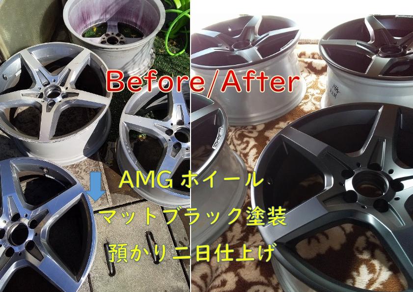 f:id:sakikaku2009:20200925213635j:plain