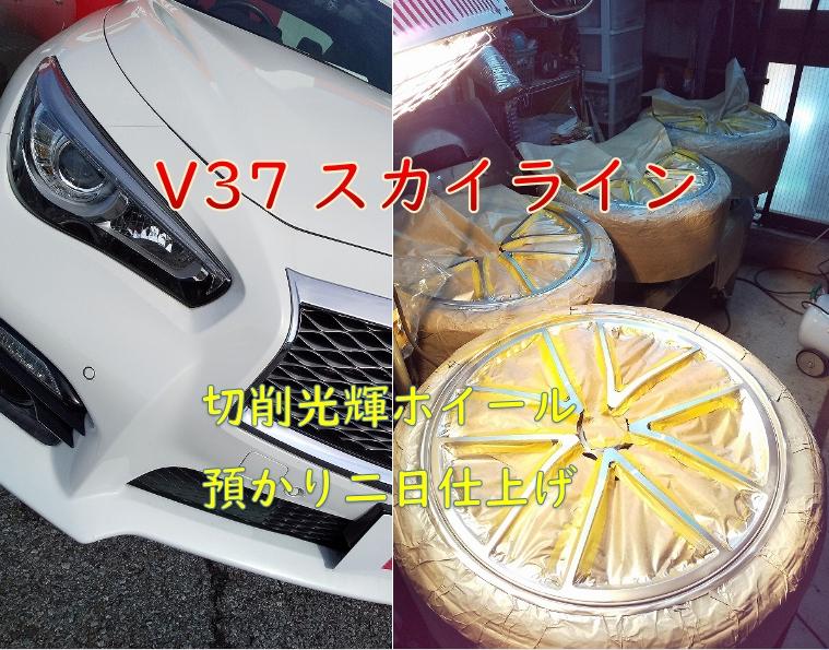 f:id:sakikaku2009:20200925222634j:plain