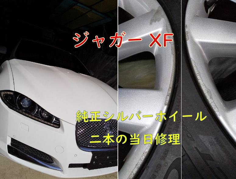 f:id:sakikaku2009:20200926222041j:plain