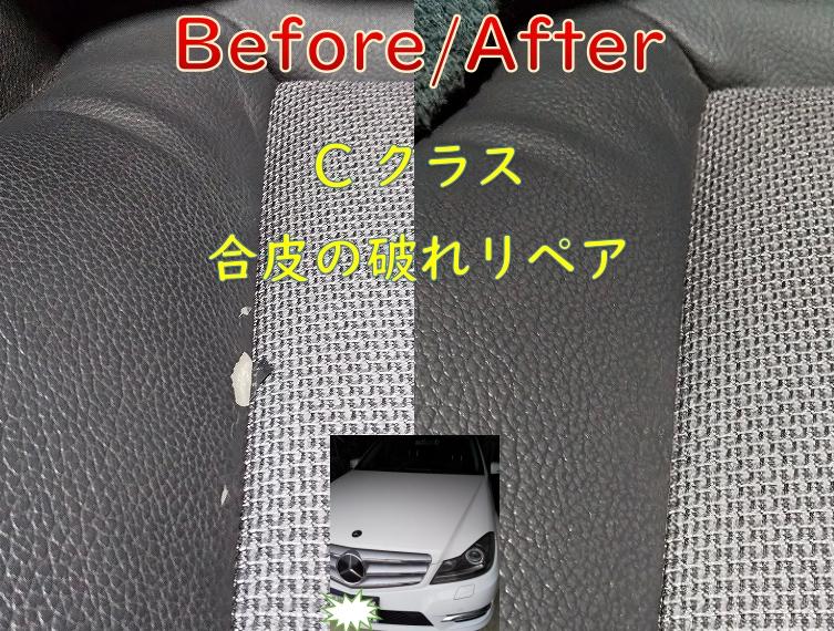 f:id:sakikaku2009:20200929220837j:plain