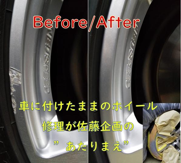 f:id:sakikaku2009:20201007220940j:plain