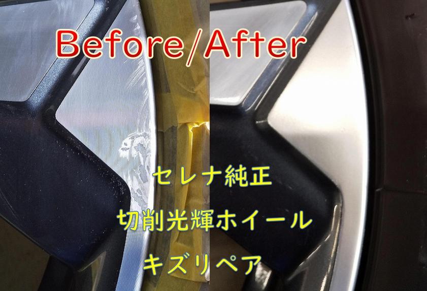f:id:sakikaku2009:20201010183421j:plain