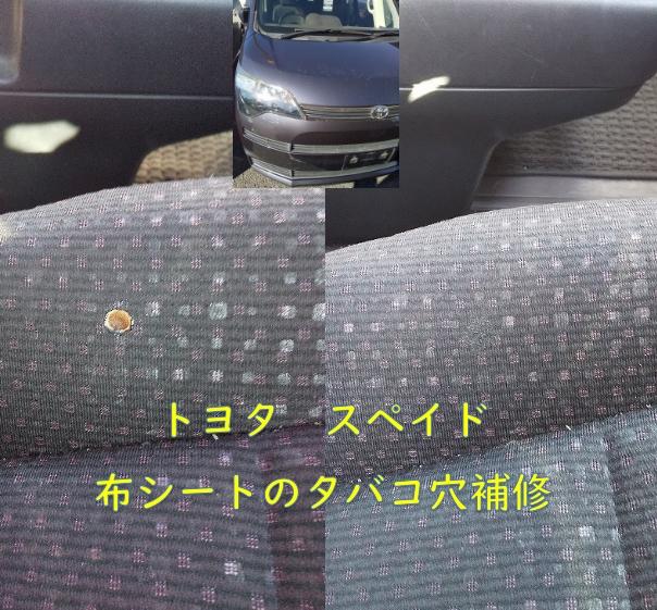 f:id:sakikaku2009:20201010184638j:plain