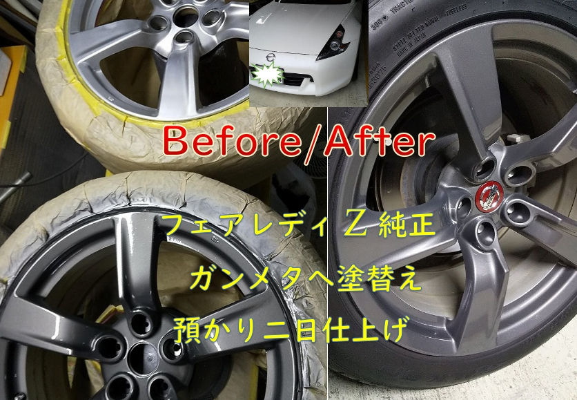 f:id:sakikaku2009:20201024183121j:plain