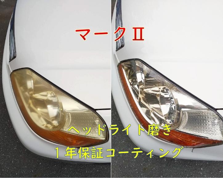 f:id:sakikaku2009:20201031205529j:plain