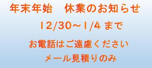 f:id:sakikaku2009:20201203210140j:plain