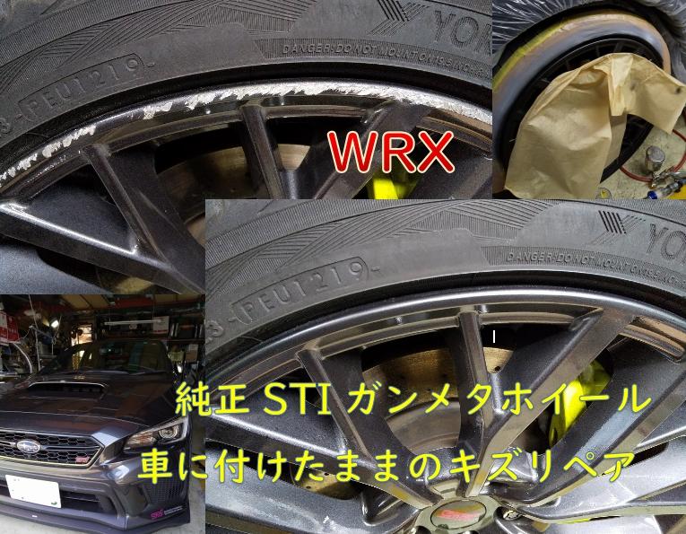 f:id:sakikaku2009:20201208205709j:plain