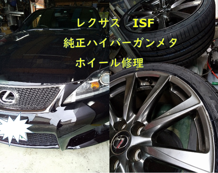 f:id:sakikaku2009:20201215214443j:plain
