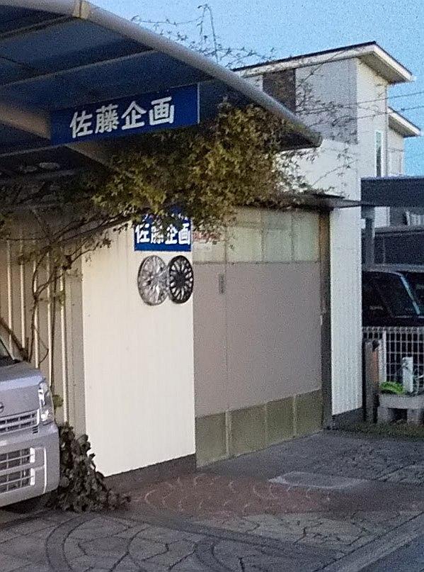 f:id:sakikaku2009:20210104224133j:plain