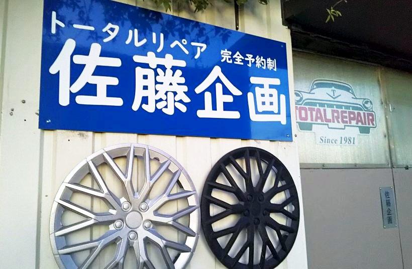 f:id:sakikaku2009:20210104224142j:plain