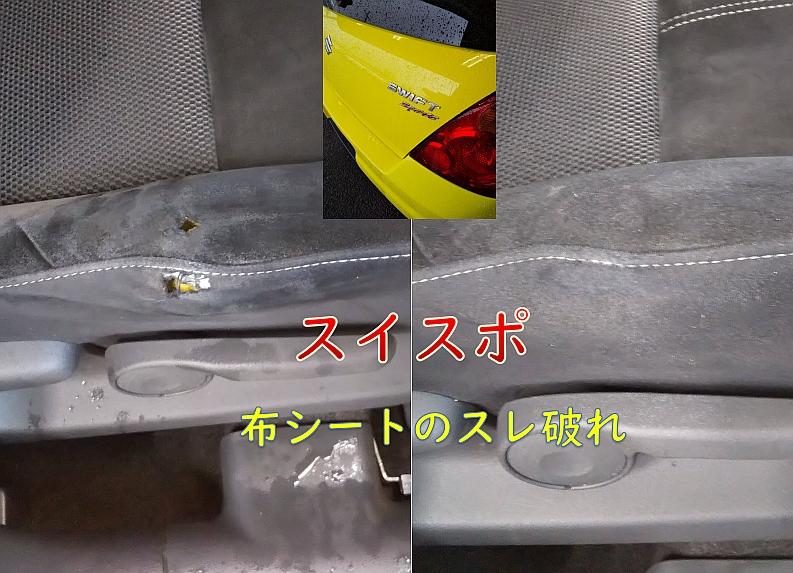 f:id:sakikaku2009:20210109220848j:plain