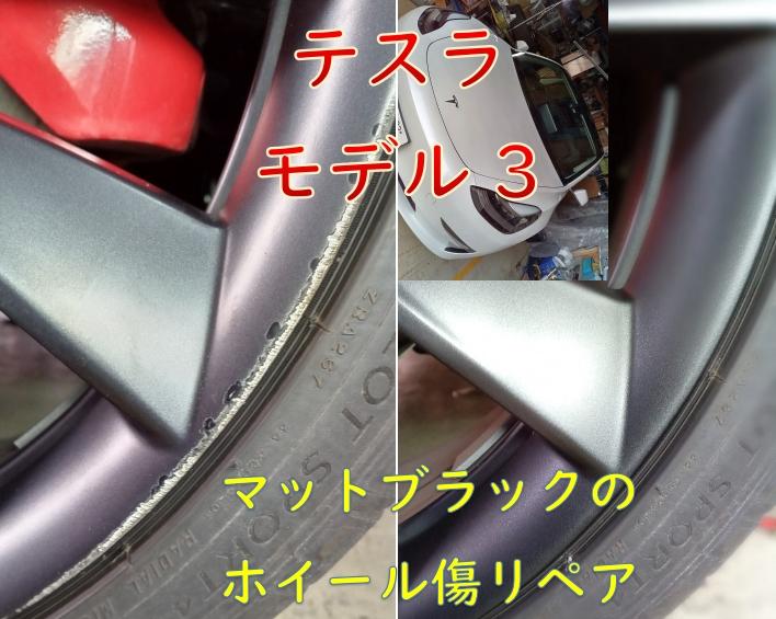 f:id:sakikaku2009:20210210212533j:plain