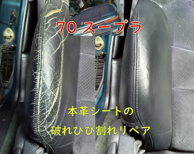 f:id:sakikaku2009:20210210215108j:plain
