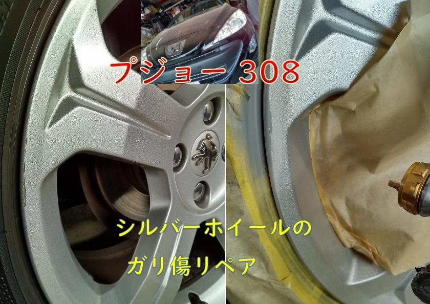 f:id:sakikaku2009:20210213212731j:plain
