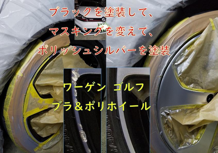 f:id:sakikaku2009:20210412230703j:plain