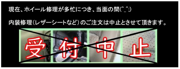 f:id:sakikaku2009:20210810230017j:plain