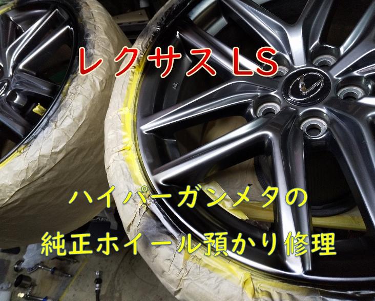f:id:sakikaku2009:20210905185402j:plain
