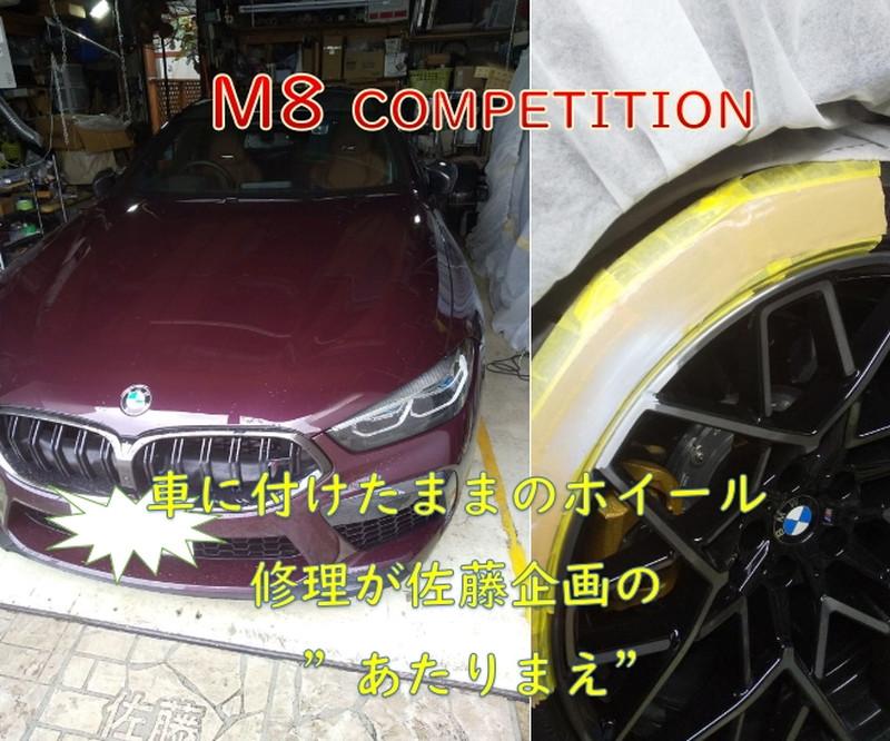 f:id:sakikaku2009:20211003220535j:plain