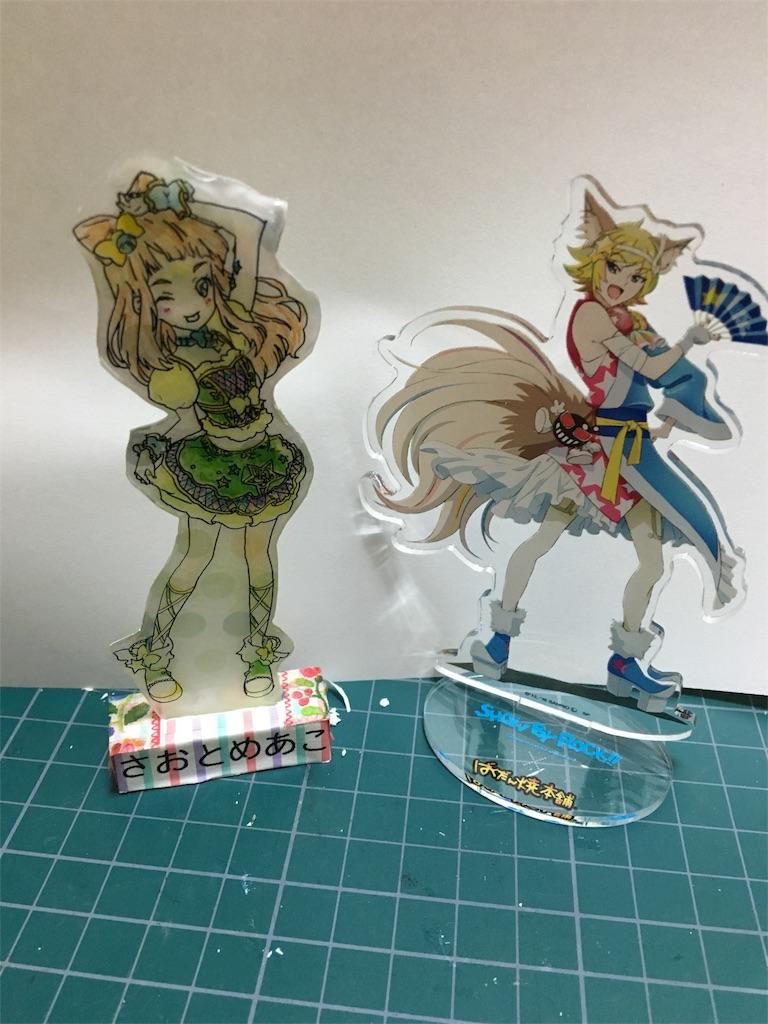 f:id:sakikayomu362:20160817234455j:image