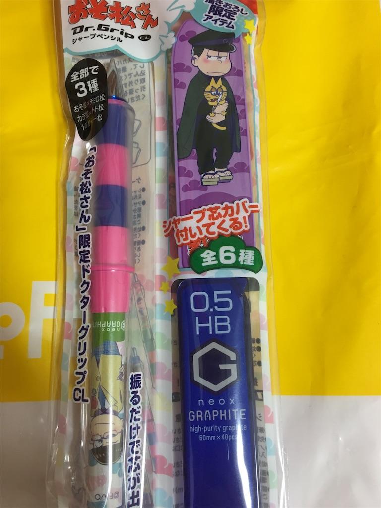 f:id:sakikayomu362:20161210022549j:image