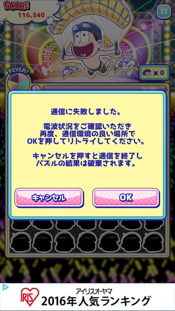 f:id:sakikayomu362:20161211005801p:image