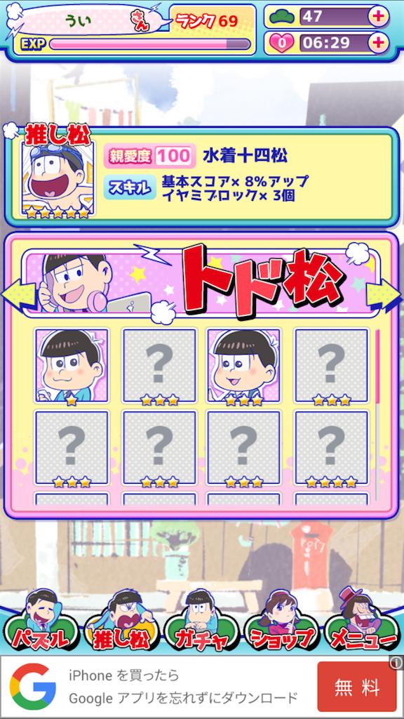 f:id:sakikayomu362:20161211005900p:image