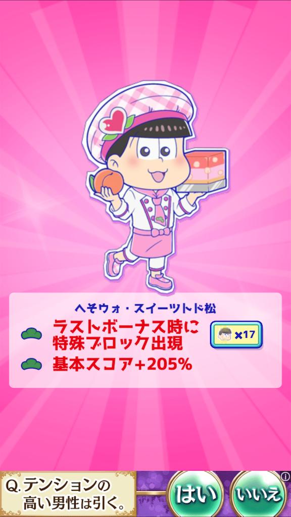 f:id:sakikayomu362:20161211143238p:image