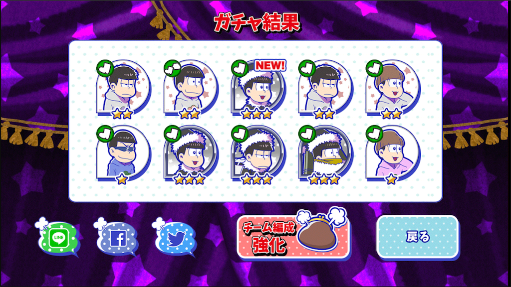 f:id:sakikayomu362:20161218181341p:image