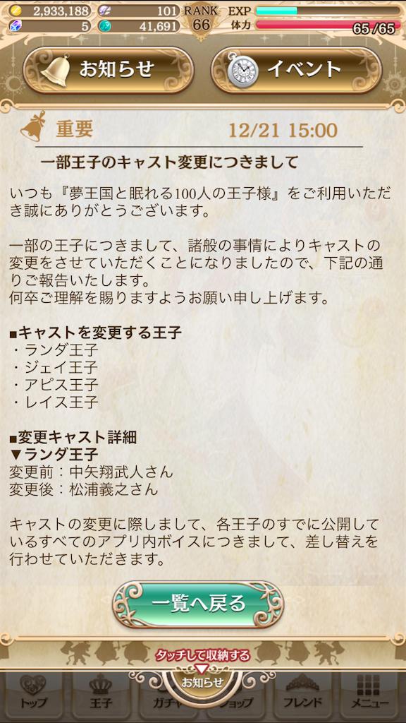 f:id:sakikayomu362:20161223111136p:image