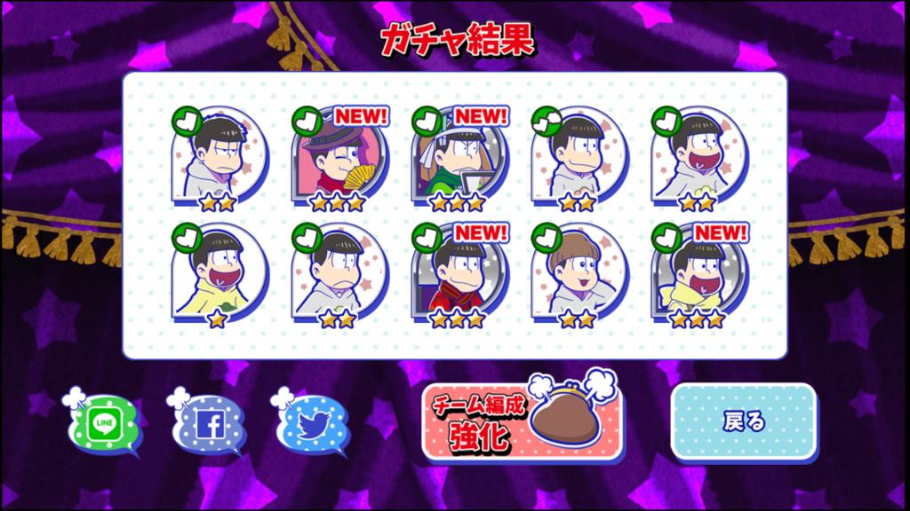 f:id:sakikayomu362:20170101184055p:plain