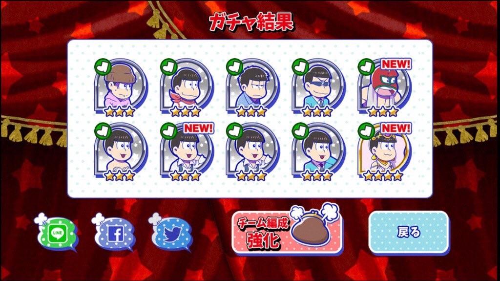 f:id:sakikayomu362:20170105100452j:image