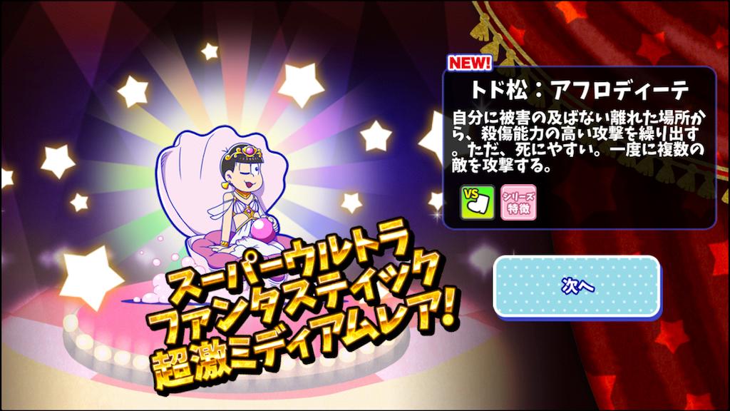 f:id:sakikayomu362:20170105100743p:image