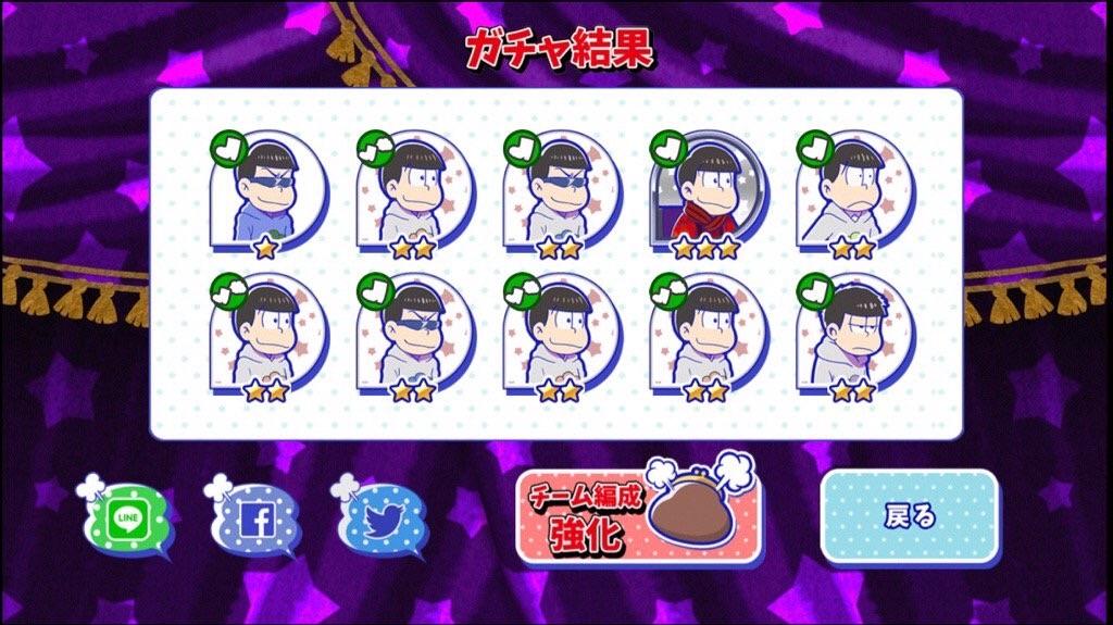 f:id:sakikayomu362:20170105100833j:image