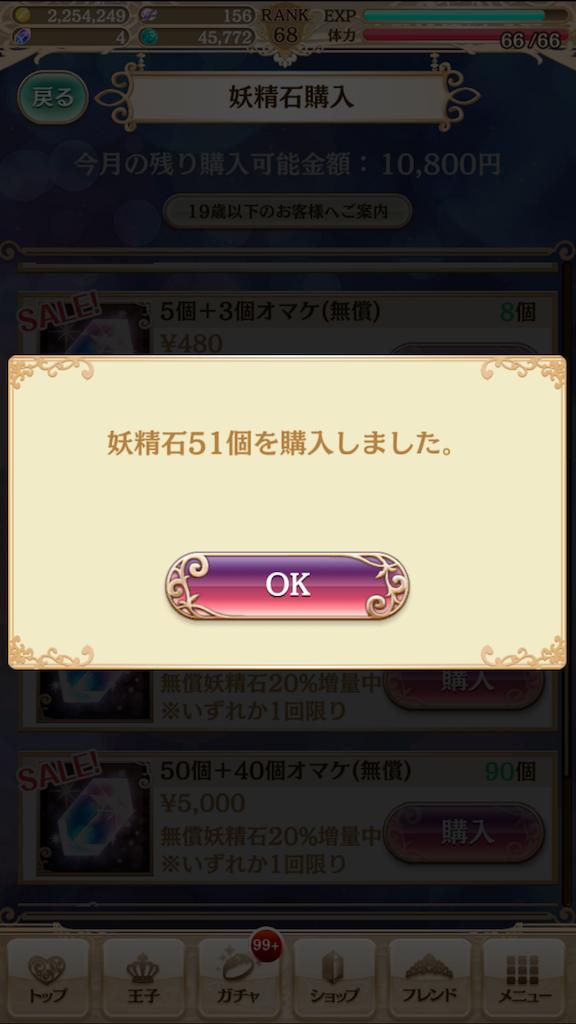 f:id:sakikayomu362:20170106142229p:plain