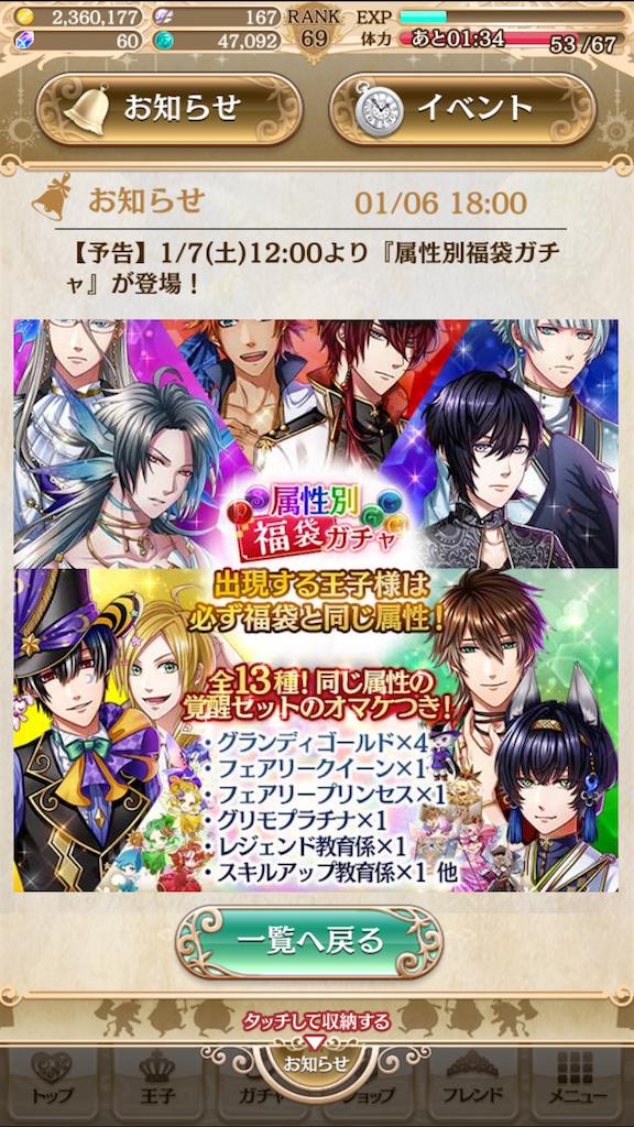 f:id:sakikayomu362:20170107012017p:plain