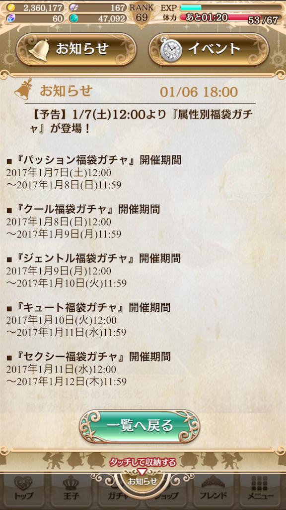 f:id:sakikayomu362:20170107012020p:plain
