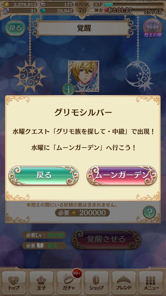 f:id:sakikayomu362:20170109004048p:image