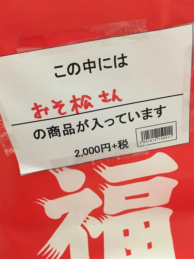 f:id:sakikayomu362:20170109235816j:image