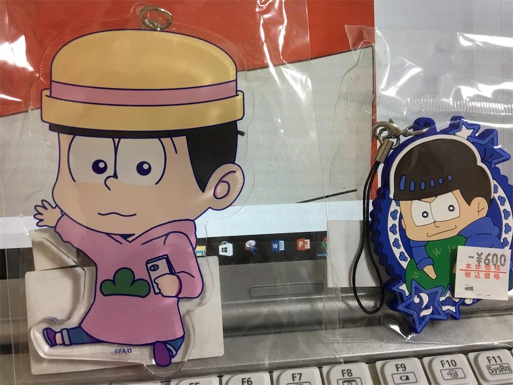 f:id:sakikayomu362:20170110001839j:image
