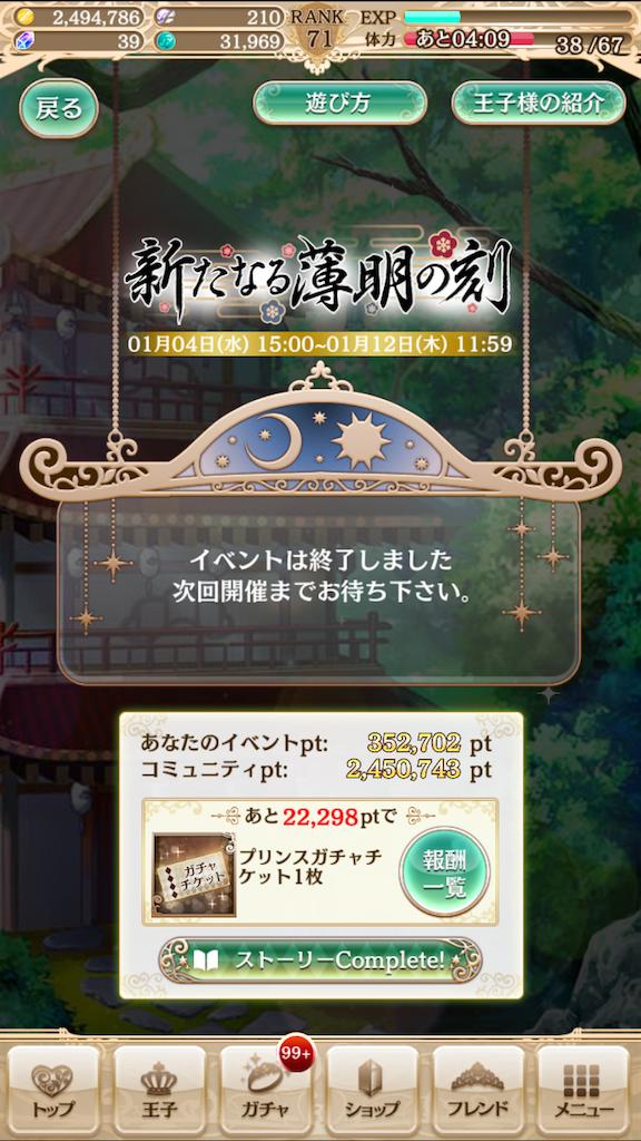 f:id:sakikayomu362:20170112230609p:image