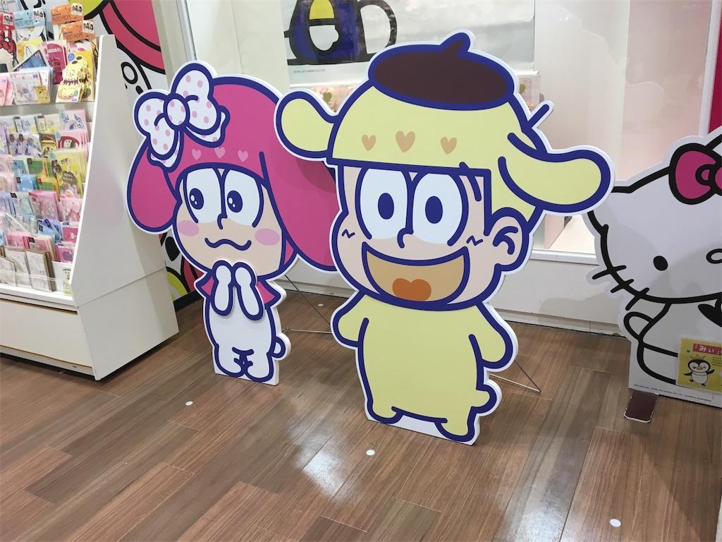 f:id:sakikayomu362:20170116010022j:image