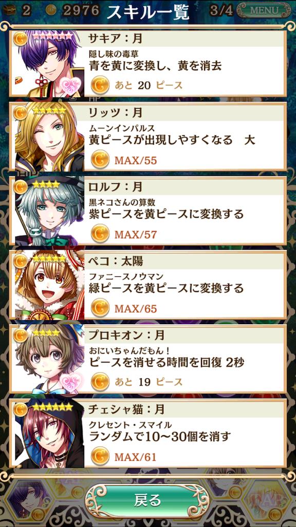 f:id:sakikayomu362:20170119214526p:plain