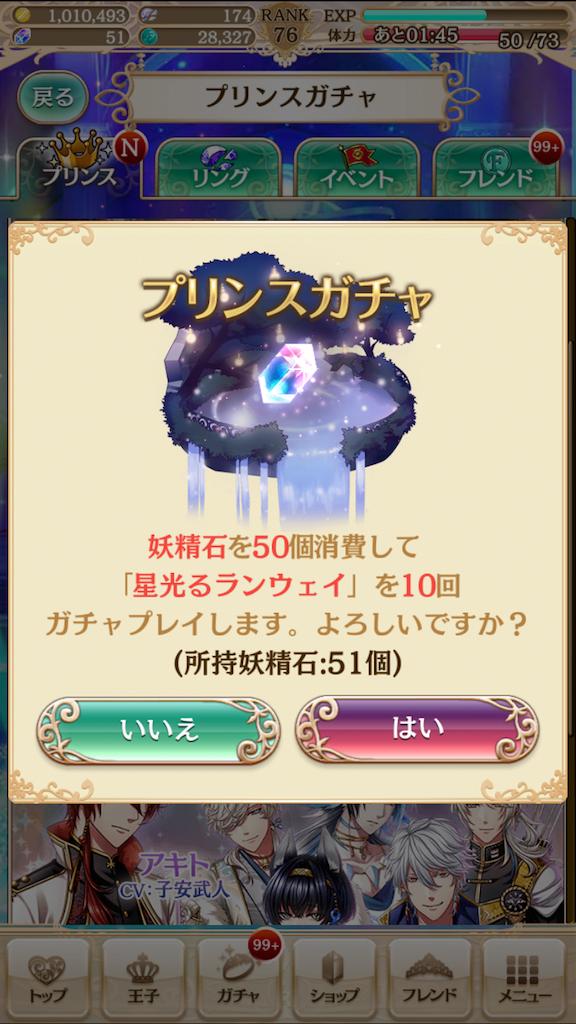 f:id:sakikayomu362:20170122152742p:image