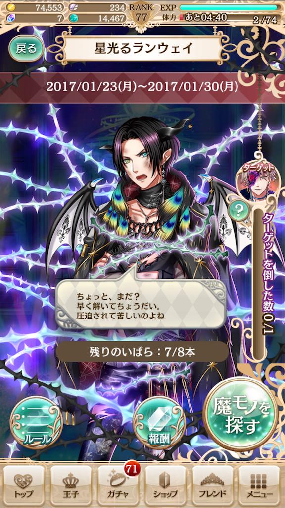 f:id:sakikayomu362:20170123163633p:image