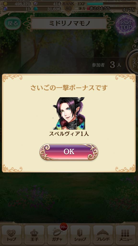 f:id:sakikayomu362:20170126215604p:image
