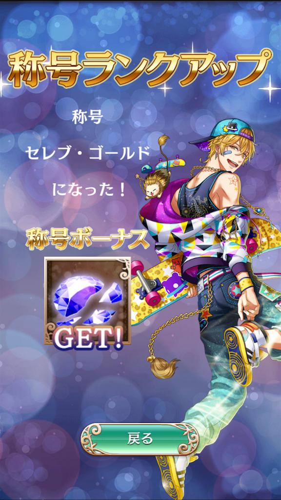 f:id:sakikayomu362:20170126220732p:image